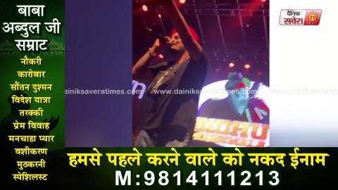 Sidhu Moose Wala ਨੇ ਦਿੱਤਾ ਸ਼ਰੇਆਮ Live Show 'ਚ Reply | Video Viral | Dainik Savera