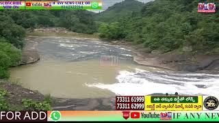 GURUKUL INTER STUDENT DEATH AT WATER FALLS AT PADERU | VISAKHA AP