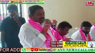 TRS PARTY QUTHBULLATUR CONSTITUENCY COMMITTEE BY ZP CHAIRMAN