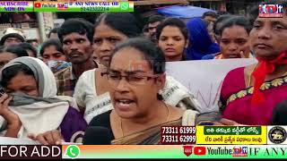 TRIBAL GIRL'S MURDER CASE PROTEST AND RALLY BY WOMEN'S ASSOCIATION  AT ARAKU | VISAKHAPATNAM | AP
