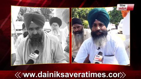 Gurdaspur के Farmers ने किया Deputy Commissioner के Office का घेराव
