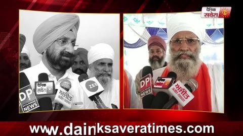सुनें 550वें Parkash Parv को राजनीती से जोड़ने पर क्या बोले Minister Sukhjinder Randhawa