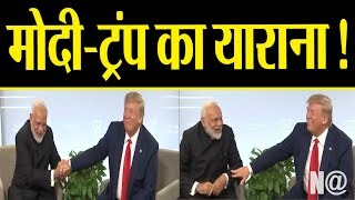 G-7 Summit: Trump-Modi एक साथ, देखें Kashmir पर क्या हुई बात || Navtej TV ||