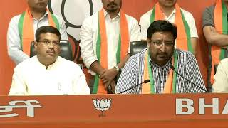Joint Press Conference by Shri Dharmendra Pradhan & Shri Gajendra Singh Shekhawat