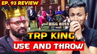 Abhijeet Bichukale FAREWELL | Last Day In House | Bigg Boss Marathi 2 Ep.93 Review