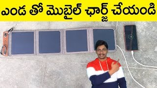 How to charge mobile with solar light | Solar Power bank | Choetech
