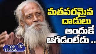 Aravind Aghora Said Reasons About Religious Attacks In India | BS Talk Show | Top Telugu TV