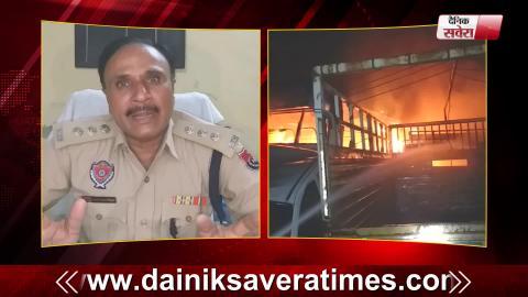 Jalandhar के Maqsudan Police Station में जब्त Vehicles को लगी आग
