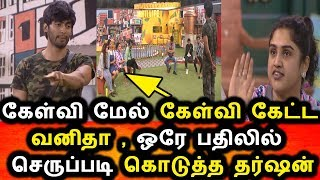 BIGG BOSS TAMIL 3|26th AUGUST 2019|65th FULL EPISODE|DAY 64|BIGG BOSS TAMIL 3 LIVE|Tharshan|Vanitha