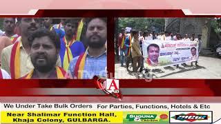 Hubli Railway Zone Mein Kannadiga Umeedwaron Ko Nazarandaz Karne Ke Khilaf Ahetejaj