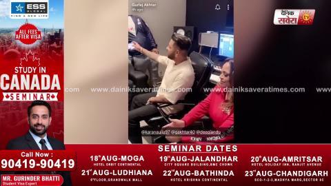 Jattwaad ਤੋਂ ਬਾਅਦ Harf Cheema ਤੇ Gurlej Akhtar ਹੋਏ New Song ਲਈ ਤਿਆਰ | Deep Jandu | Dainik Savera