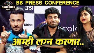 Veena Jagtap CONFIRMS Marrying Shiv Thakre After Bigg Boss Marathi 2 | BB Press Conference