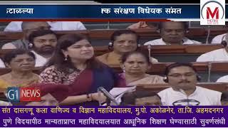 तोंडी तलाकच्या ३४५ घटनांमधील महिलांना रस्त्यावर सोडून त्यायचे काय ? - कायदामंत्री रविशंकर प्रसाद