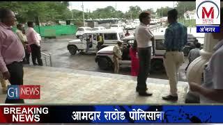अनिल राठोड तोफखाना पोलिस ठाण्यात  दाखल,आमदार राठोड पोलिसांना शरण