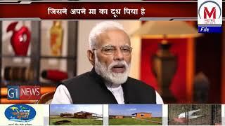 हिंदुस्थान, एक निशाण, एक संविधान, एक पंतप्रधान, काश्मीर प्रश्न सोडवणारा खरा सपुत मोदी