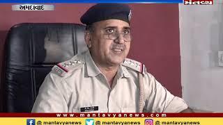 Ahmedabad:અપહરણ અને ખંડણીના કેસનો મામલો, ત્રણ આરોપીઓની પોલીસે કરી ધરપકડ