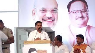 Mahajanadesh Yatra Devendra Fadanvis Jamkhed Part 1