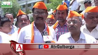Arya Akshitraya Samaj Ki Janib Se Aaj Mini Vidhan Saudha Gulbarga Mein Ahtejaj A.Tv News 27-8-2019