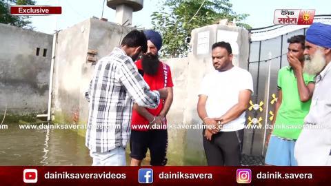 Exclusive Interview: Flood पीड़ितों की मदद करने पहुंची Singer Diljit Dosanjh की Sanjh Foundation