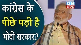 कांग्रेसी नेताओं से बदला ले रही है सरकार?  Haryana में चुनाव से पहले जांच एजेंसियां सक्रिय   #DBLIVE