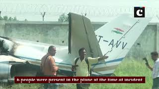 Aircraft VT-AVV crashes at Aligarh Dhanipur airstrip no casualty reported