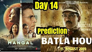 Mission Mangal Vs Batla House Box Office Prediction Day 14
