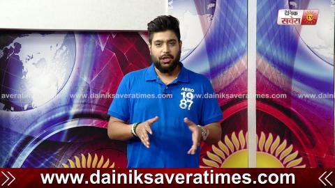 8 Parche | Baani Sandhu Ft. Gur Sidhu | New Punjabi Song | Dainik Savera