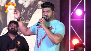 Srujan Lokesh Speech At Ellidde illi Tanaka Audio Launch Function || Haripriya || Srujan Lokesh