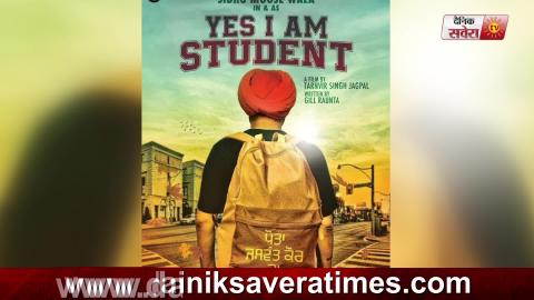 Sidhu Moose Wala ਦੀ Yes I Am Student ਦਾ Shoot ਹੋਇਆ Start | Dainik Savera