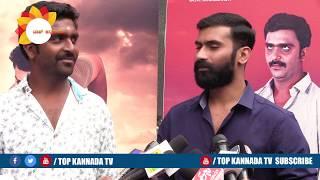 Tamas Kannada Movie Muhurtha Launch    Loose Mada Yogesh's brother Mahesh    Amrutha