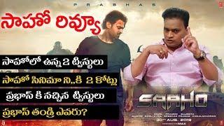 Nutan Naidu Review On Prabhas Sahoo Movie | Saaho Pre Release Review | Top Telugu TV