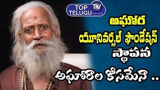 Aravind Aghora Telling About Aghora Universal Foundation For Aghoras | BS Talk Show | Top Telugu TV