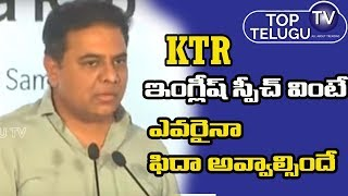 KTR Speech | TRS Activities Meeting At YusufGuda | Telangana Latest News | Top Telugu TV