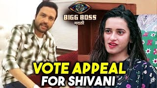Ankush Chaudhari VOTE APPEAL For Shivani Surve | Bigg Boss Marathi 2 Grand Finale