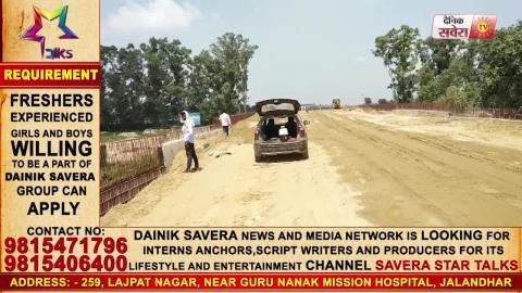 देखें Dera Baba Nanak में कहाँ तक पहुंचा Kartarpur Corridor का काम