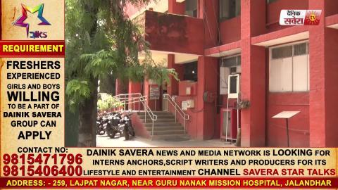 Chandigarh Police के Sub-Inspector ने Police Station की छत्त से छलांग लगा किया Suicide