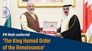 PM Modi conferred 'The King Hamad Order of the Renaissance' by King Hamad in Bahrain | PMO