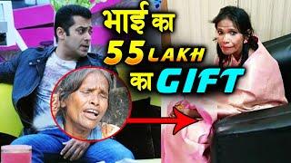Salman Khan Gifts House Worth Rs 55 Lakh To Internet Sensation Ranu Mondal
