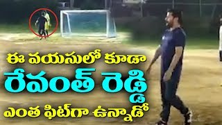 MP Revanth Reddy Playing Football Match | Telangana News | Top Telugu TV