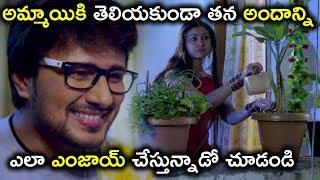 అమ్మాయికి తెలియకుండా తన అందాన్ని ఎలా ఎంజాయ్ చేస్తున్నాడో చూడండి     Latest Telugu Movie Scenes