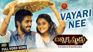 Chinni Krishnudu Full Video Songs - Vayari Full Video Song - G.V.Prakash, Arthana Binu