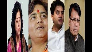कांग्रेस नेता बोले साध्वी प्रज्ञा के लिये पागलखाना ही सही जगह | BJP MP  Pragya Thakur marak shakti