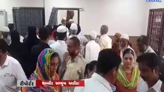 Godhra|  OPD at Sterling Hospital Start of the Center | ABTAK MEDIA