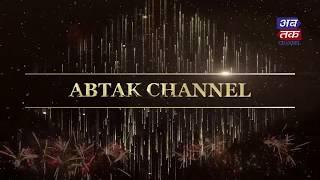 DR.BHAVESH GHELANI - GAJERA VIDHYABHAVAN || Wishes Happy Birthday To Abtak Channel | SURAT