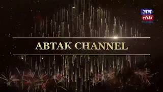 JAYESH PATEL - GAJERA VIDHYABHAVAN || Wishes Happy Birthday To Abtak Channel | SURAT