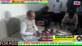 HOME MINISTER MAHMOOD ALI PRESS MEET AT REVIEW MEETING OF LWE (LEFT WING EXTREMISM) | NEW DELHI