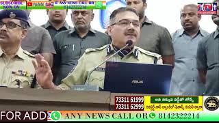CITY COMMISSIONER ANJANI KUMAR PRESS MEET ON SAFETY MEASURES AT VINAYAKA NIMAJANAM   HYDERABAD   TS