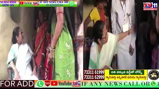 CM MAMATA BENERJEE VISITED VILLAGES & INTERACTED WITH PEOPLE IN ALISHA | PURBABARDHAMAN| WEST BENGAL