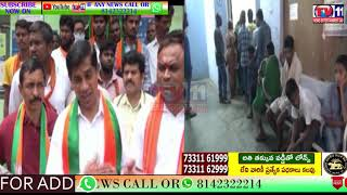 BJP IN CHARGE RAGHUNATH RAO VISITED PRIMARY HEALTH CARE CENTER AT MANCHIRYAL | TS