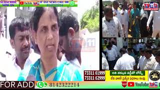 MISSION BHAGEERADHA WATER TANK INAUGURATED BY  MLA SABITHA INDRA REDDY AT JALPALLY | HYDERABAD | TS